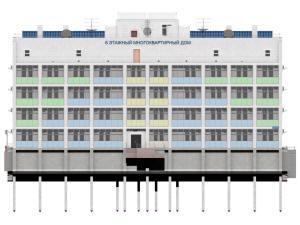 Главный фасад многоэтажного дома с подземным паркингом